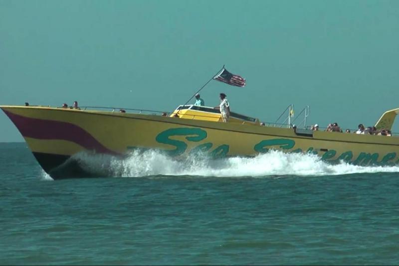奥兰多出发游船观光1日游:OR-T-7219