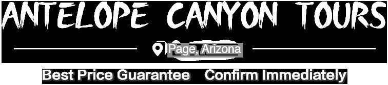Antelope Canyon Tours Discount