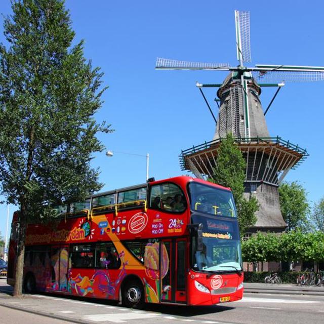 阿姆斯特丹出发观光巴士1日游:AM-T-686