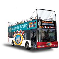 巴塞罗那出发观光巴士1日游:BA-T-718