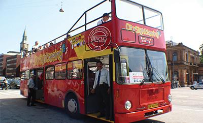 维也纳出发观光巴士1日游:VI-T-756