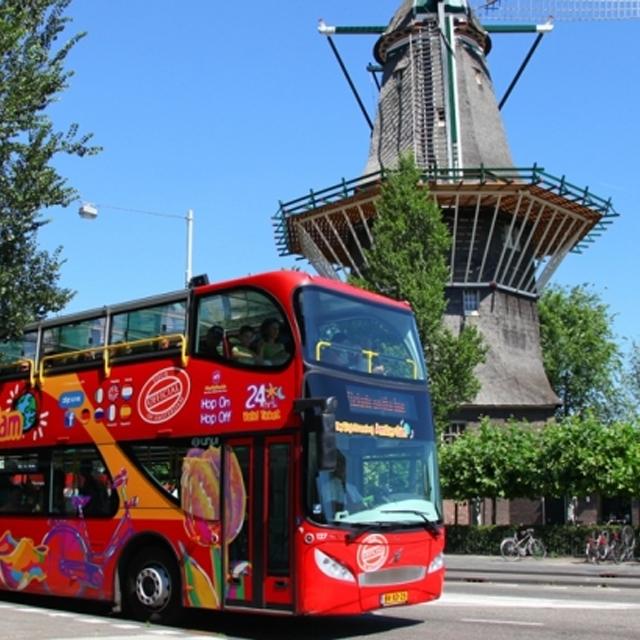 阿姆斯特丹出发景点门票1日游:AM-T-4483