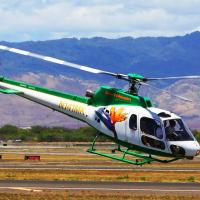 檀香山出发空中观光1日游:HO-T-1003
