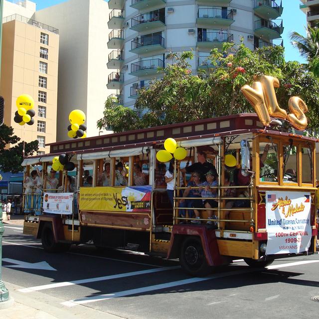 檀香山出发观光巴士1日游:HO-T-3123