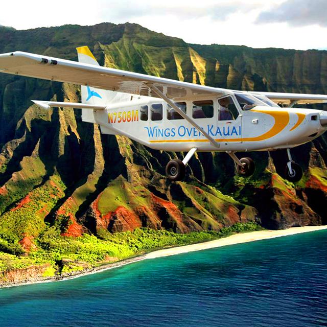 可爱岛出发空中观光1日游:HO-T-996