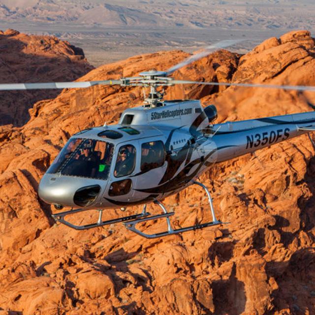 拉斯维加斯出发空中观光1日游:LV-T-2102