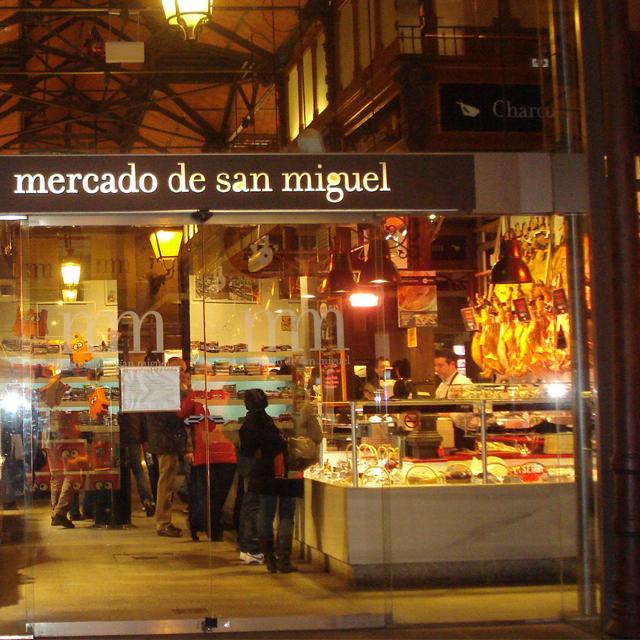 马德里出发景点门票、美食品鉴1日游:MA-T-2609
