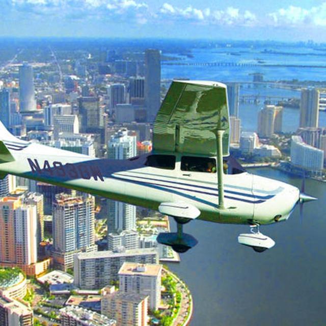 迈阿密出发空中观光1日游:MI-T-1234